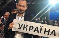 В Москве задержали украинского журналиста Романа Цымбалюка (обновлено)