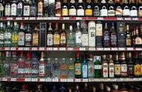 Кабмин ввел минимальные цены на импортный алкоголь