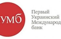 Банк Ахметова заключил мировое соглашение с американской компанией CFSI