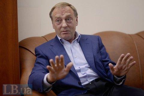 Генпрокуратура объявила о подозрении экс-министру юстиции Лавриновичу (обновлено)