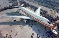 Прощавай, 747