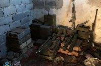 СБУ изъяла из тайников боевиков почти 100 тыс. боеприпасов с начала года