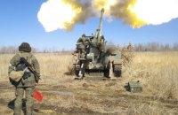 Оккупанты на Донбассе трижды нарушили режим прекращения огня