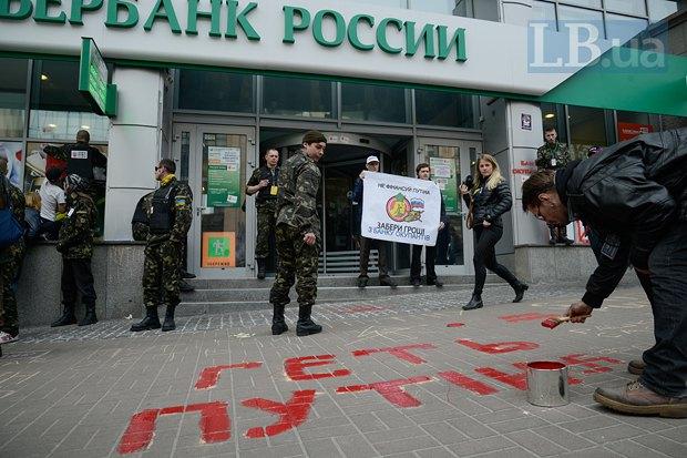 Під час акції протесту в Києві