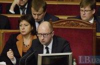 В Україні створять єдиний реєстр загиблих в АТО