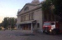 Три подростка сожгли неработающий кинотеатр в Покровске
