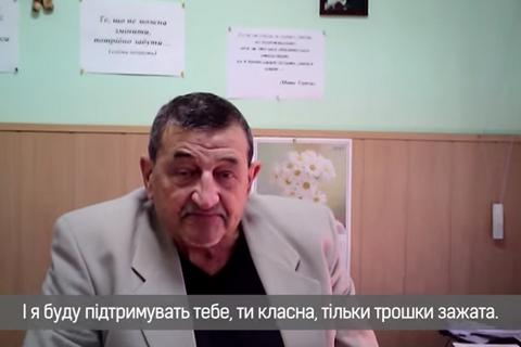 70-летнего профессора из Ровно обвинили в сексуальных домогательствах