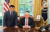 Климкин уверен в получении Украиной оружия от США