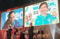 Олену Костевич і Олександра Абраменка визнано спортсменами року в Україні
