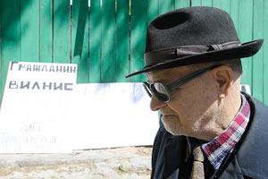 Сколько Пенсионный фонд должен каждому украинцу