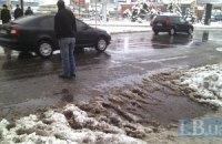 На завтра синоптики снова передают мокрый снег с дождем
