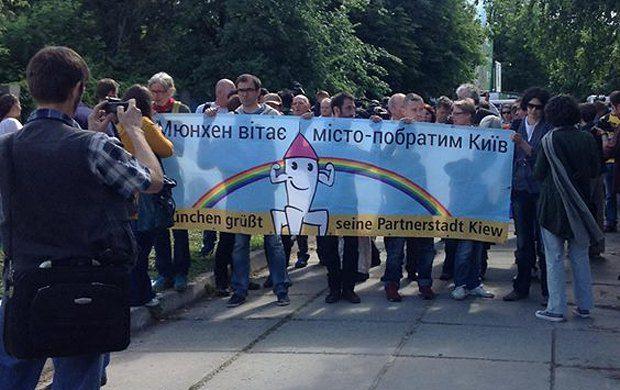 Участники киевского гей-парада заручились поддержкой мюнхенских представителй секс-меньшинств