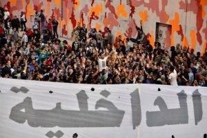 В результате беспорядков в Каире пострадали 26 человек