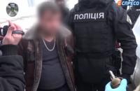 Полиция задержала наркодиллеров, которые работали на три области