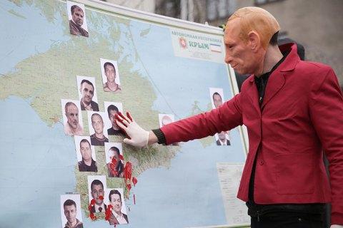 Посольство США в Украине призвало Россию прекратить преследование крымских татар