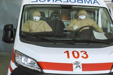 В Украине госпитализировали рекордное количество пациентов с коронавирусом в сутки