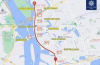 На лівому березі Києва 15 і 16 травня обмежать рух транспорту