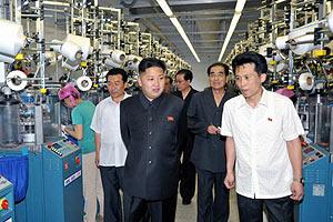 КНДР откажется от плановой экономики