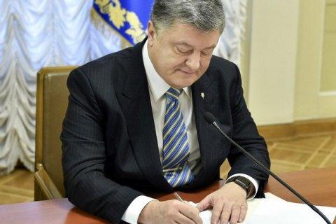 Порошенко подписал закон о стимулировании семейных фермерских хозяйств