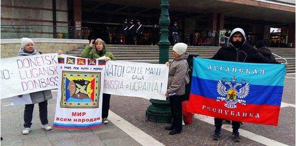 """Мітинг у Венеції на підтримку так званих """"Л/ДНР"""""""