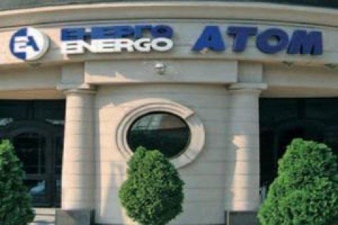«Энергоатом» ведет переговоры с возможным 3-м поставщиком ядерного топлива в Украинское государство