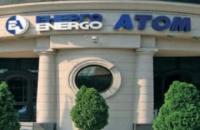 """""""Энергоатом"""" ведет переговоры с потенциальным третьим поставщиком ядерного топлива в Украину"""