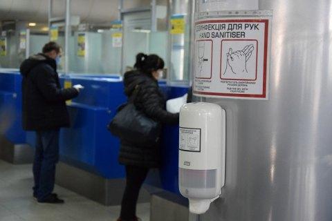 За сутки в Украину из Армении и ОАЭ вернулись 300 человек