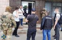 СБУ виявила на підприємстві Міноборони розкрадання державних коштів