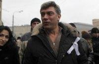 СБУ запретила Немцову въезд в Украину