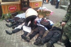 Омбудсмен підтвердила смерть 50 активістів