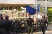 Мариупольский горсовет освобожден от боевиков