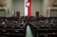 Сейм Польщі ухвалив скандальний закон про Верховний суд