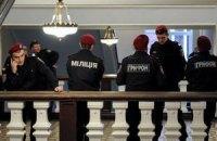 """ГПУ передала до суду справу проти колишнього командира """"Грифона"""" і його заступника"""
