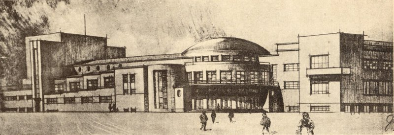 Проект клубу Харчовик