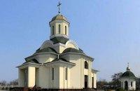 У Запоріжжі затримали трьох осіб за спробу підпалити церкву
