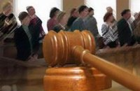 """Житель Луцка, """"заминировавший"""" областную больницу получил 4,5 года тюрьмы"""
