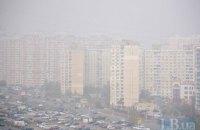 Кілька регіонів України затягнула пилова завіса, у тому числі Київ