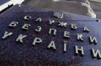 СБУ завела дело по факту угрозы теракта в Донецке на основании комментариев на сайте