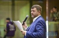 """""""Слуга народу"""" витратить на корпоратив у КВЦ """"Парковий"""" до мільйона гривень"""