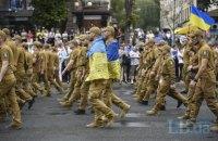 У Києві в акціях до Дня Незалежності взяли участь 20 тис. людей