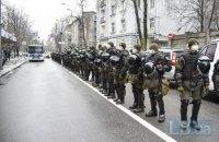 Киевская полиция усилила меры безопасности в правительственном квартале