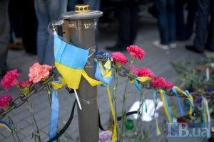 Кількість жертв сутичок в Одесі збільшилася до 47