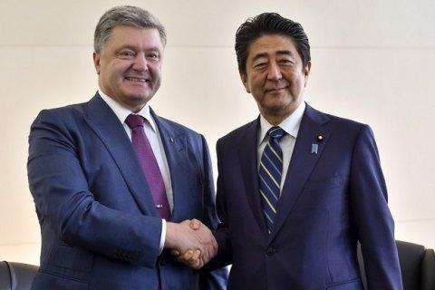 Прем'єр Японії допустив лібералізацію візового режиму для громадян України
