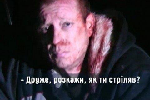 """Силовики задержали владельца """"частной границы"""" с Венгрией, - СМИ"""