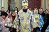 Собор УПЦ КП підтримав кандидатуру Епіфанія на главу нової церкви, - ЗМІ