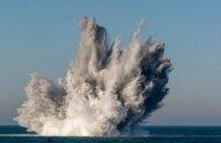 В Ла-Манше взорвали рекордное количество боеприпасов времен Второй мировой войны