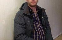 СБУ затримала ексбойовика ДНР, який 6 років був у розшуку