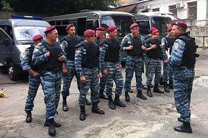 Міліція пильно стежитиме за фан-зонами