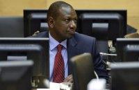 В Гааге проходит суд по делу вице-президента Кении