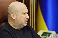 Турчинов опроверг заявление РФ о планах Украины провести стрельбы в чужом воздушном пространстве